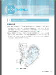 ISBN-iph-1.png
