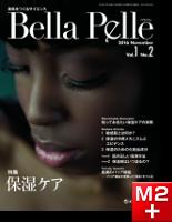 Bella Pelle 2016年11月号(Vol.1 No.2)