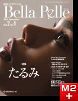 Bella Pelle 2017年11月号(Vol.2 No.4)
