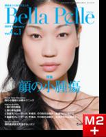 Bella Pelle 2019年2月号(Vol.4 No.1)