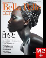 Bella Pelle 2019年11月号(Vol.4 No.4)