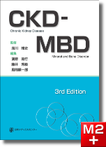 CKD-MBD 3rd Edition